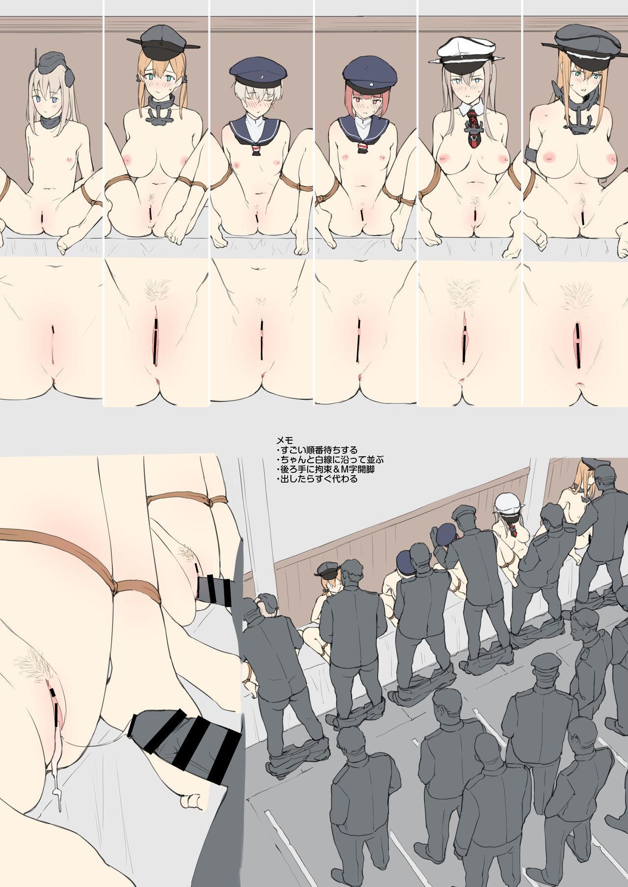 Maniattara Kouiu no Egakou to Omotteta Situation no Toppatsu Rough Illust Bon 5