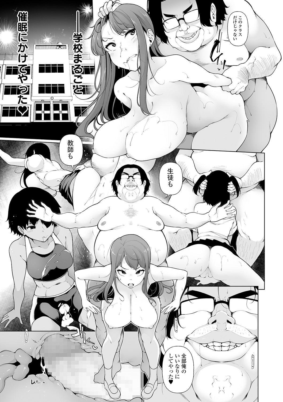 COMIC Mate Legend Vol. 36 2020-12 32