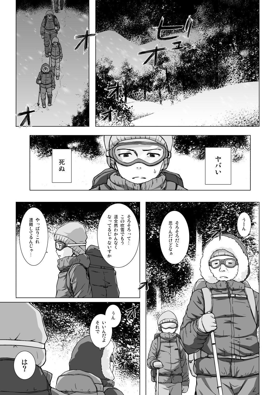 Monokemono Hachi-ya 1