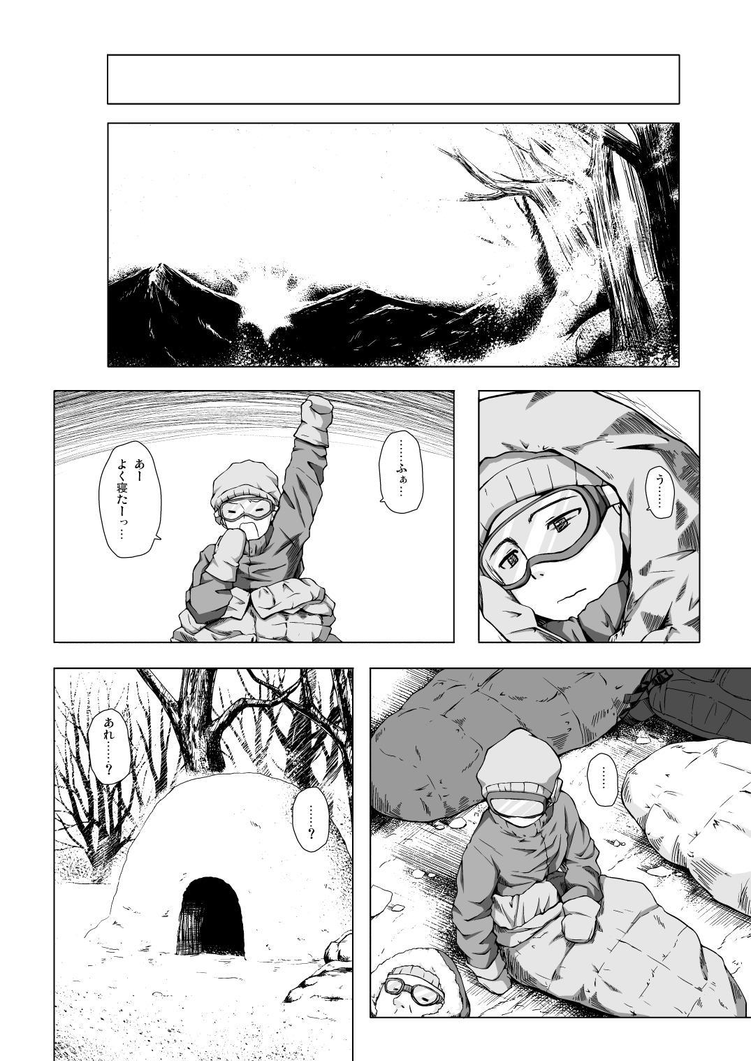 Monokemono Hachi-ya 20