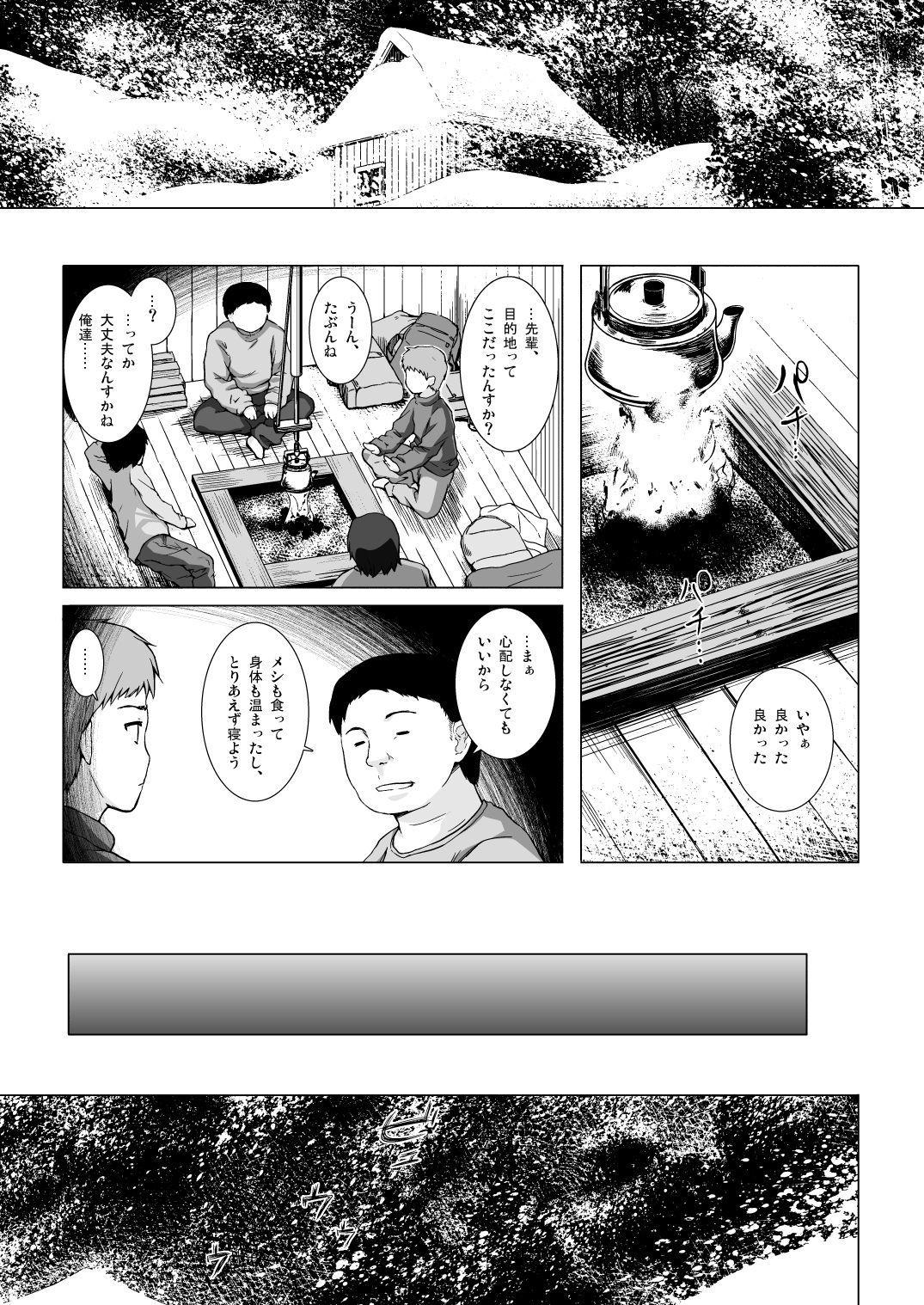 Monokemono Hachi-ya 3