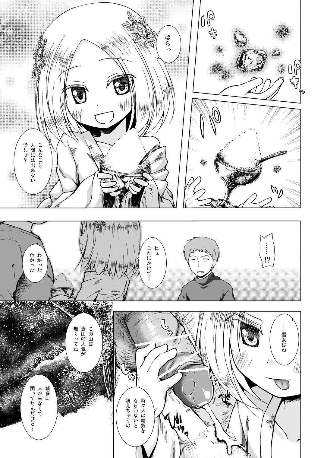 Monokemono Hachi-ya 7