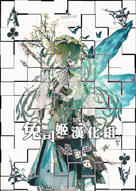 TeacherTeacher Soushuuhen Kakioroshi 4P Manga 11