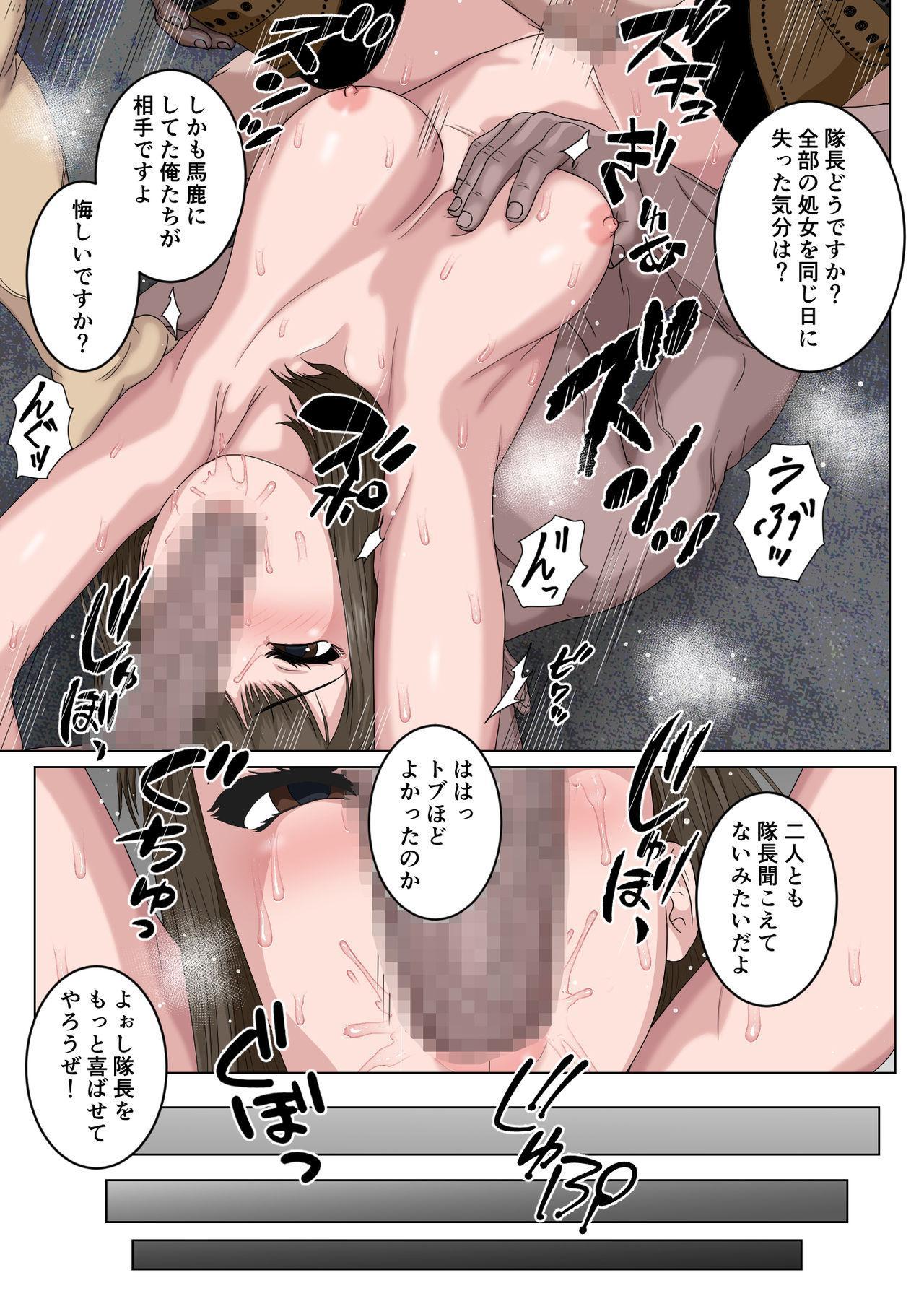 Namaiki na Onna Kishi Taichou ga Buka ni Gekokujou sarete Takusan Hidoi Me ni Au nante... 40