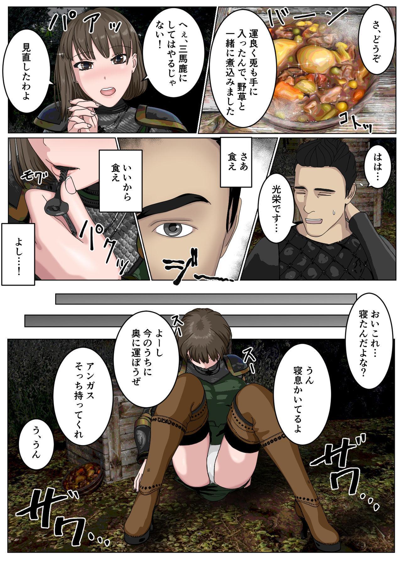 Namaiki na Onna Kishi Taichou ga Buka ni Gekokujou sarete Takusan Hidoi Me ni Au nante... 7