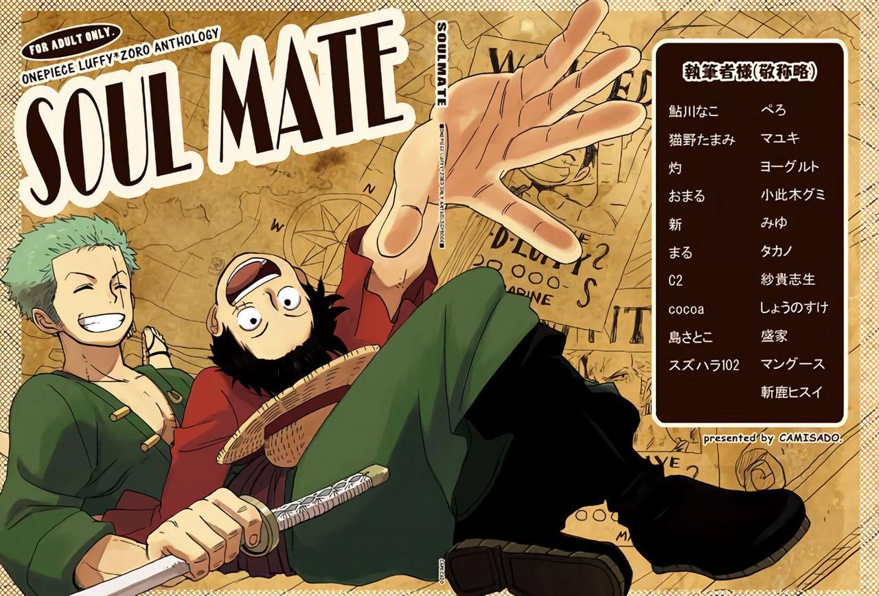 Soul Mate 0