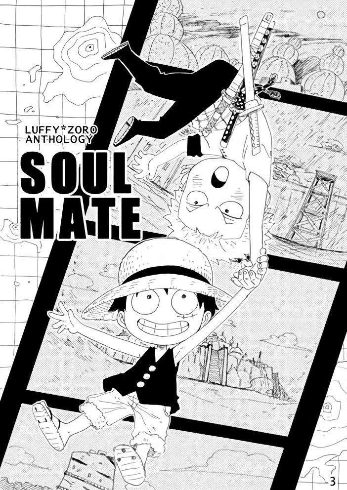 Soul Mate 1