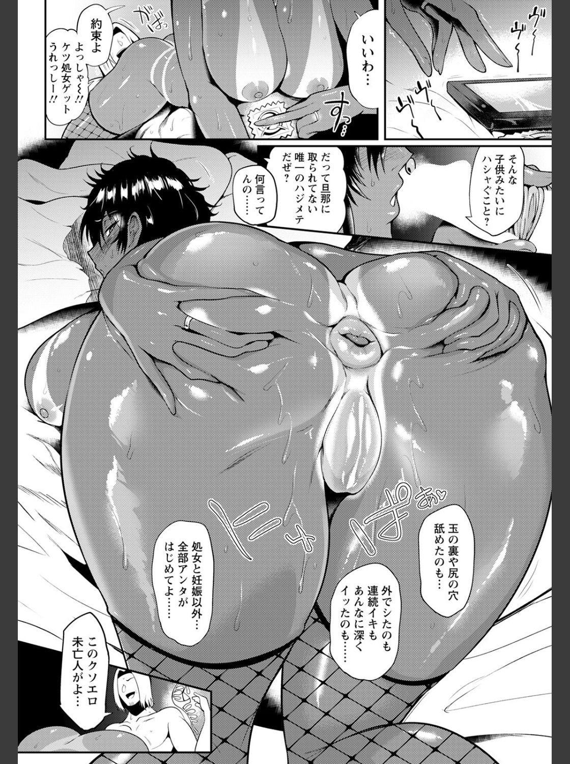 Aki Tsuya Boshi 13