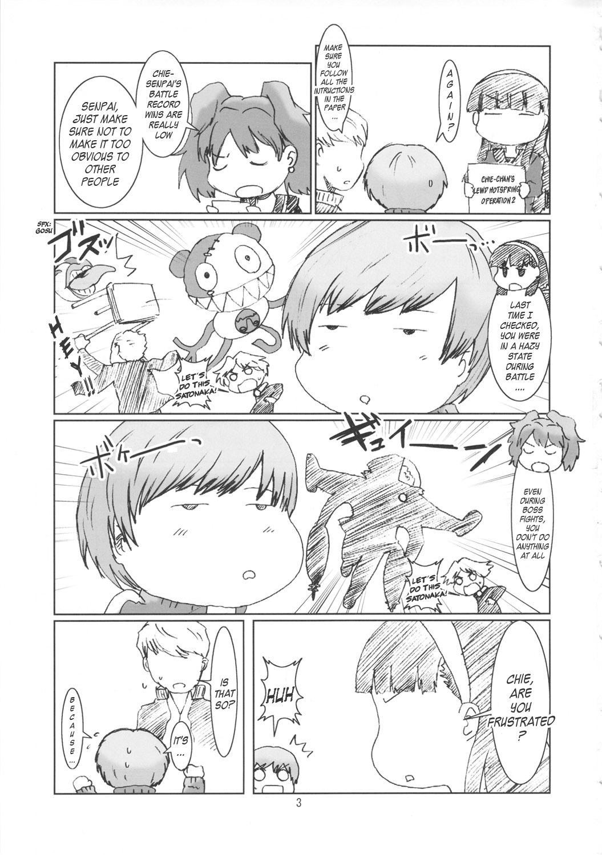 Inran Chie-chan Onsen Daisakusen! 2 1