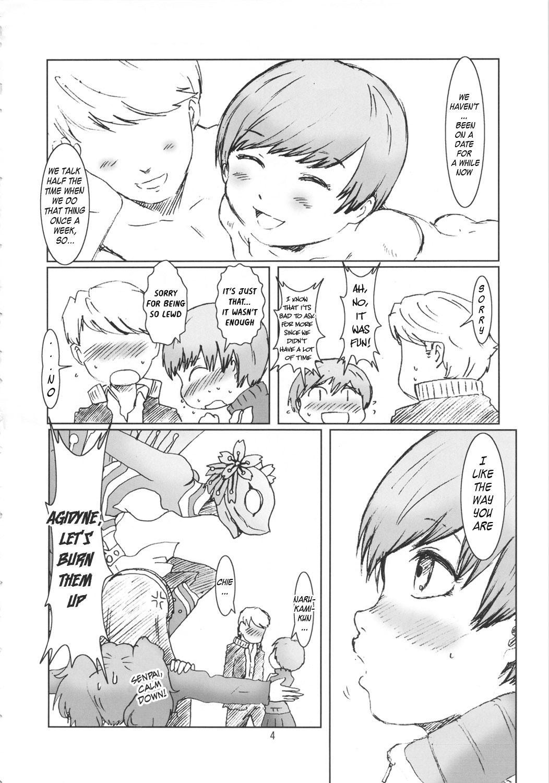 Inran Chie-chan Onsen Daisakusen! 2 2