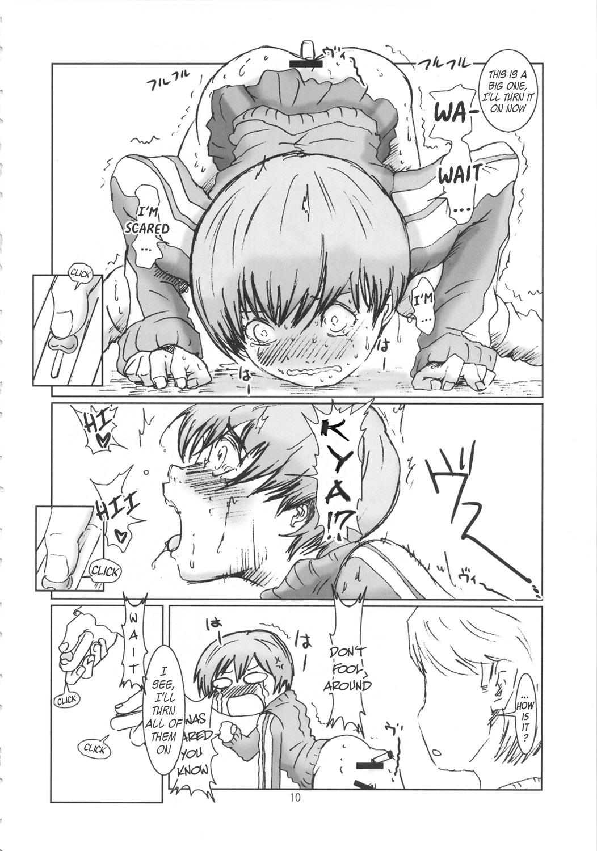 Inran Chie-chan Onsen Daisakusen! 2 8