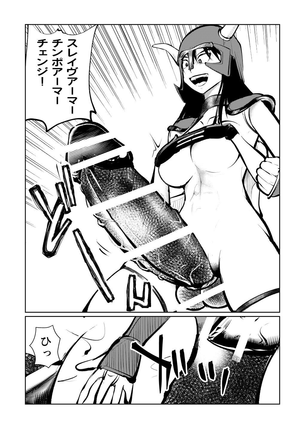 Onna Senshi Monster Gyaku Rape 11