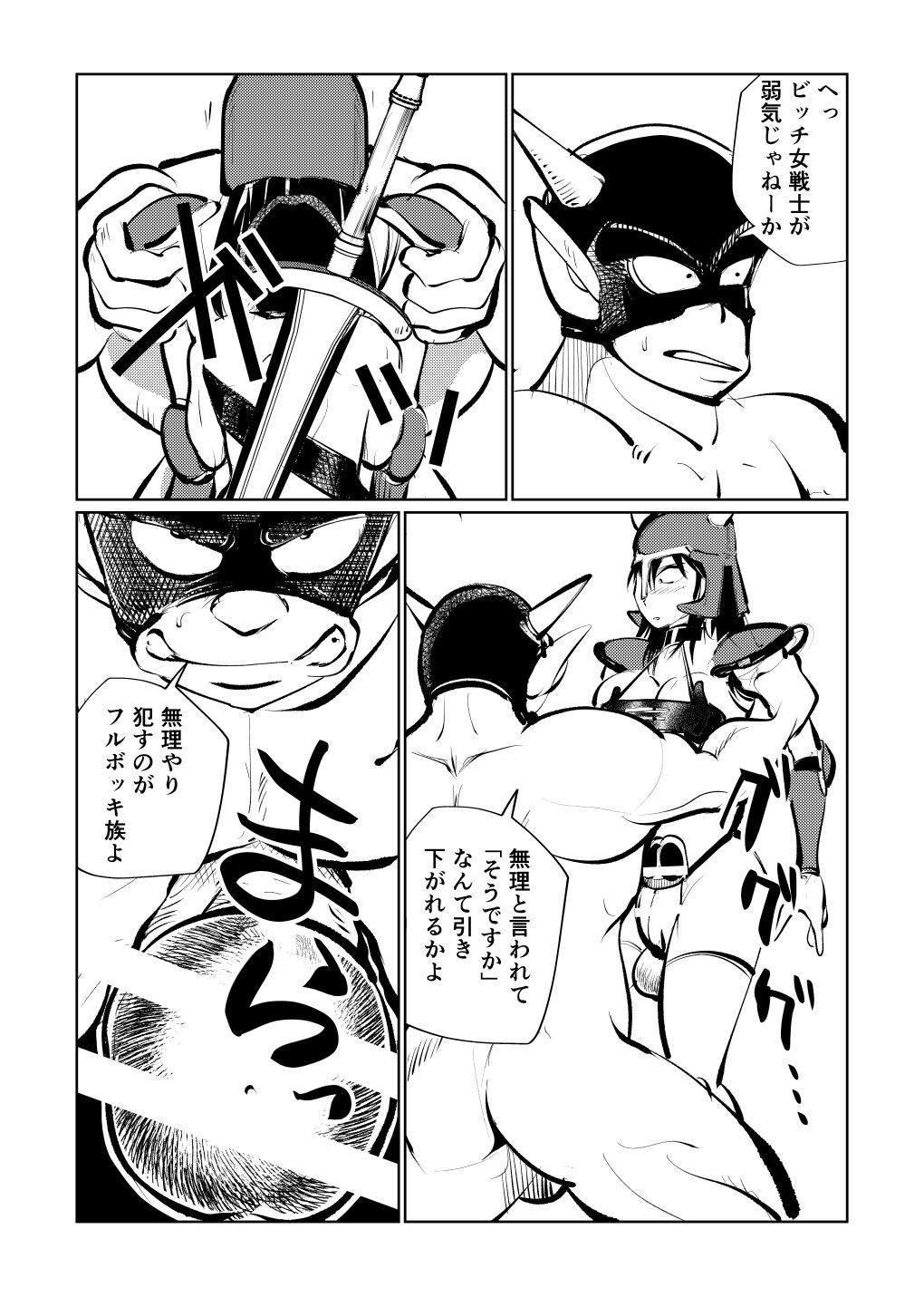 Onna Senshi Monster Gyaku Rape 7