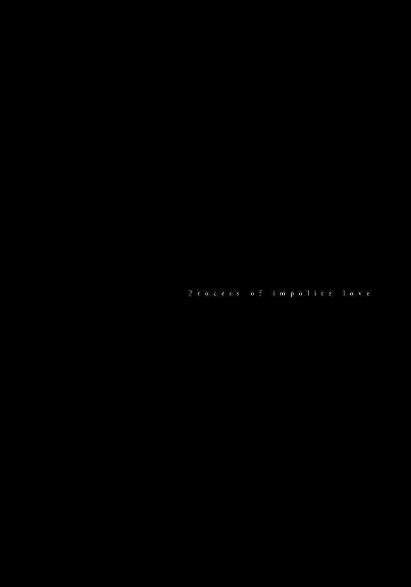 Fujunai Process | 不纯爱Process Ch. 1-4 59