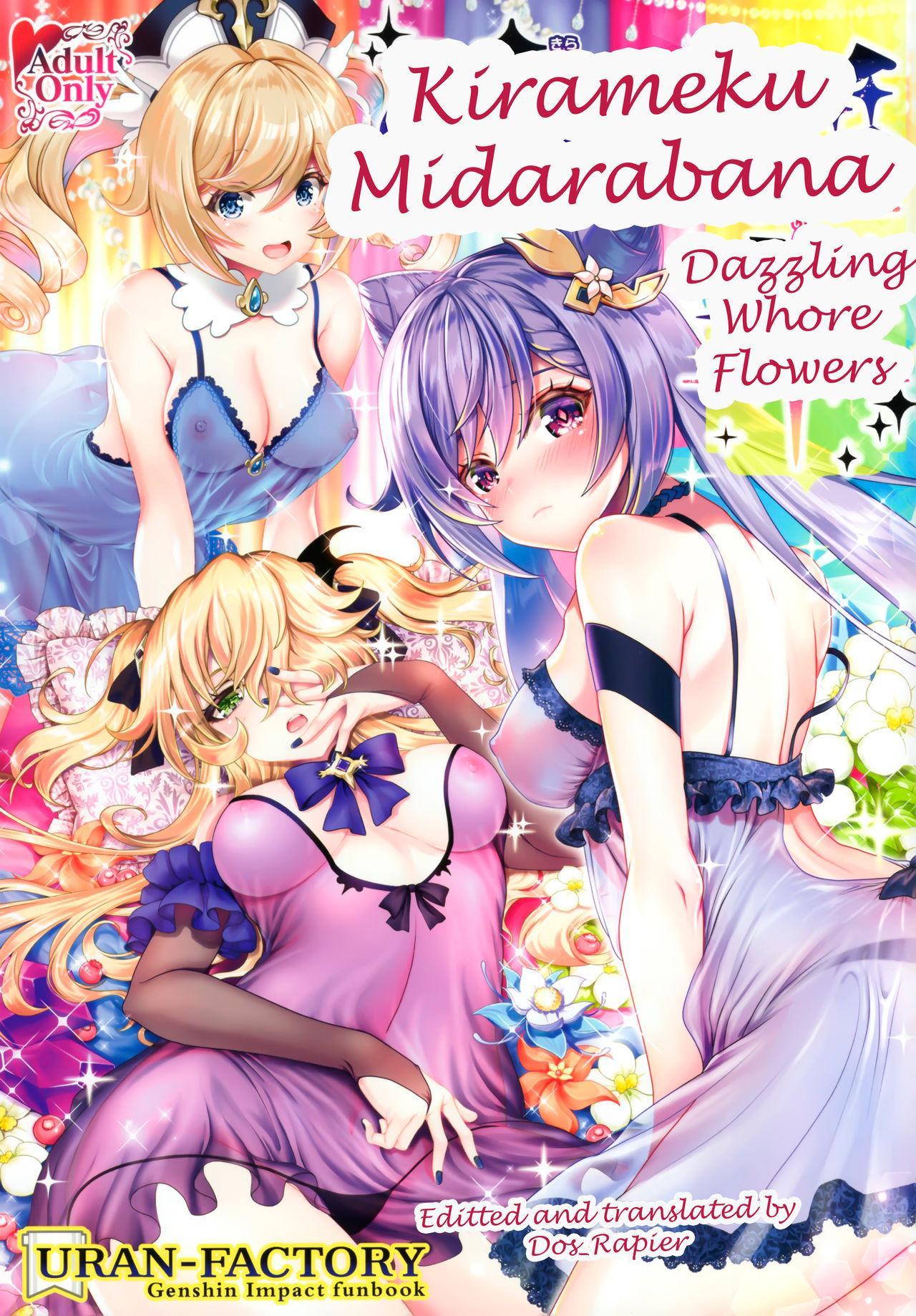 Kirameku Midarabana   Dazzling Whore Flowers 0