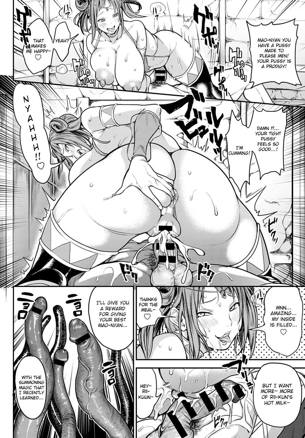 [Announ] Ore Saikyou Quest ~Isekai Harem no Sho Jou~ | My story with my Harem in another world Ch 1 (COMIC Anthurium 2020-11) [English] [Digital] 11