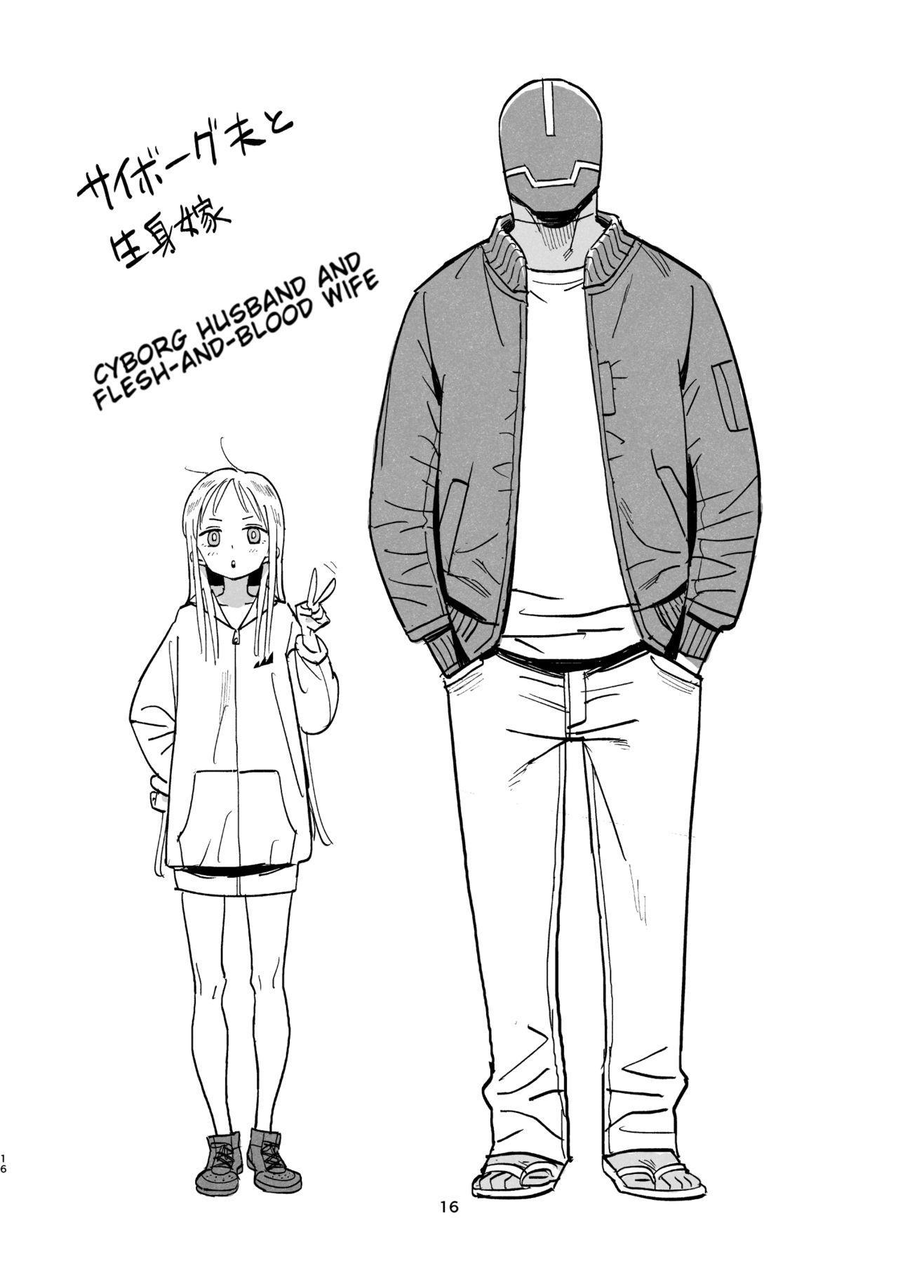 Cyborg Otto to Namamiyome - Cyborg husband and Namamiyome 14
