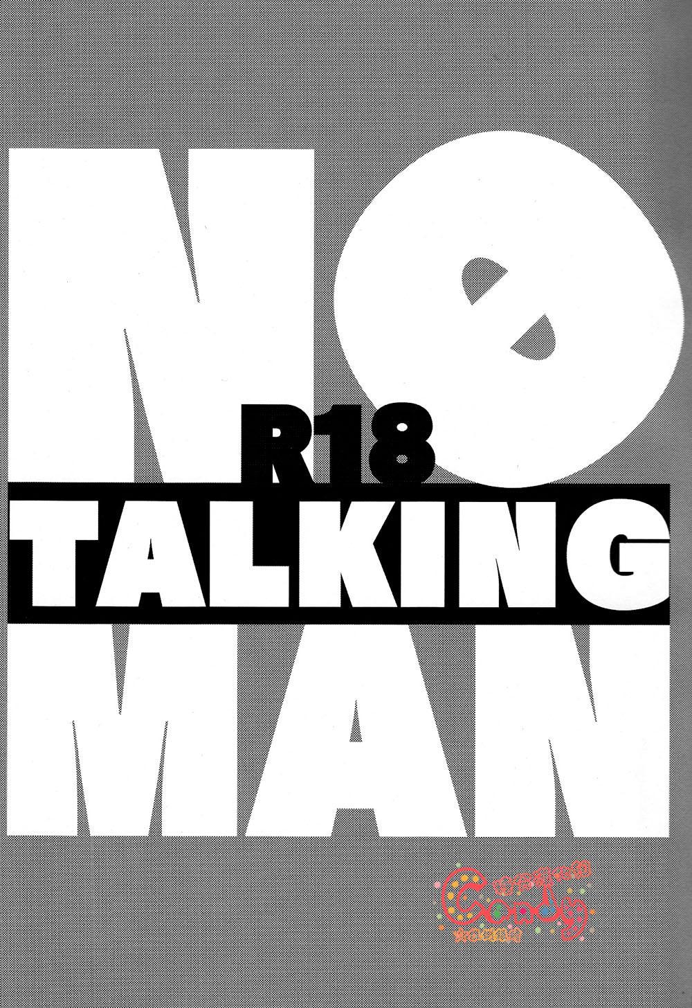 No Talking Man 1