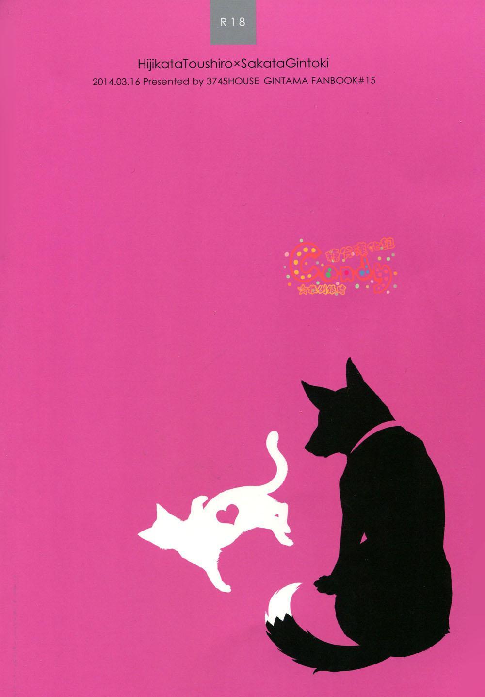 Like cat and dog 33