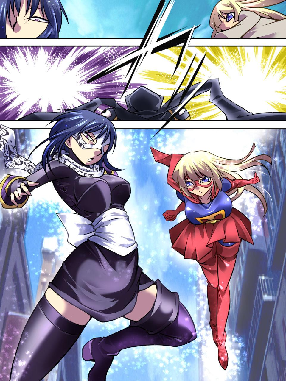 [Atelier Hachifukuan] Superheroine Yuukai Ryoujoku IV - Superheroine in Distress - Kunoichi Suzushiro [English] [Harasho Project] 9