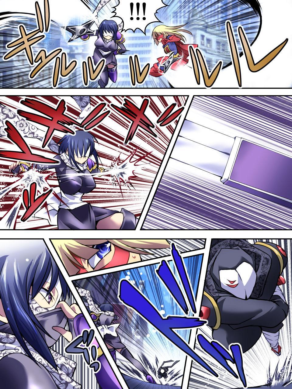 [Atelier Hachifukuan] Superheroine Yuukai Ryoujoku IV - Superheroine in Distress - Kunoichi Suzushiro [English] [Harasho Project] 10