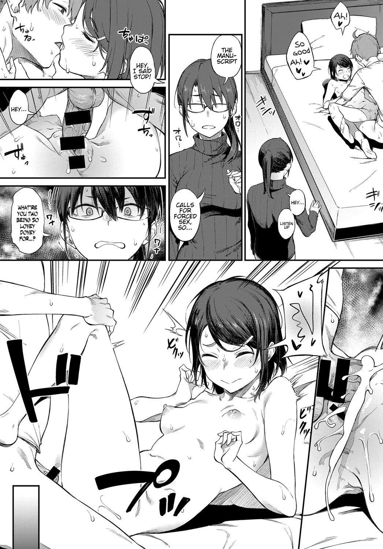 Shimekiri Girigiri Threesome   End of the Line Deadline Threesome 12