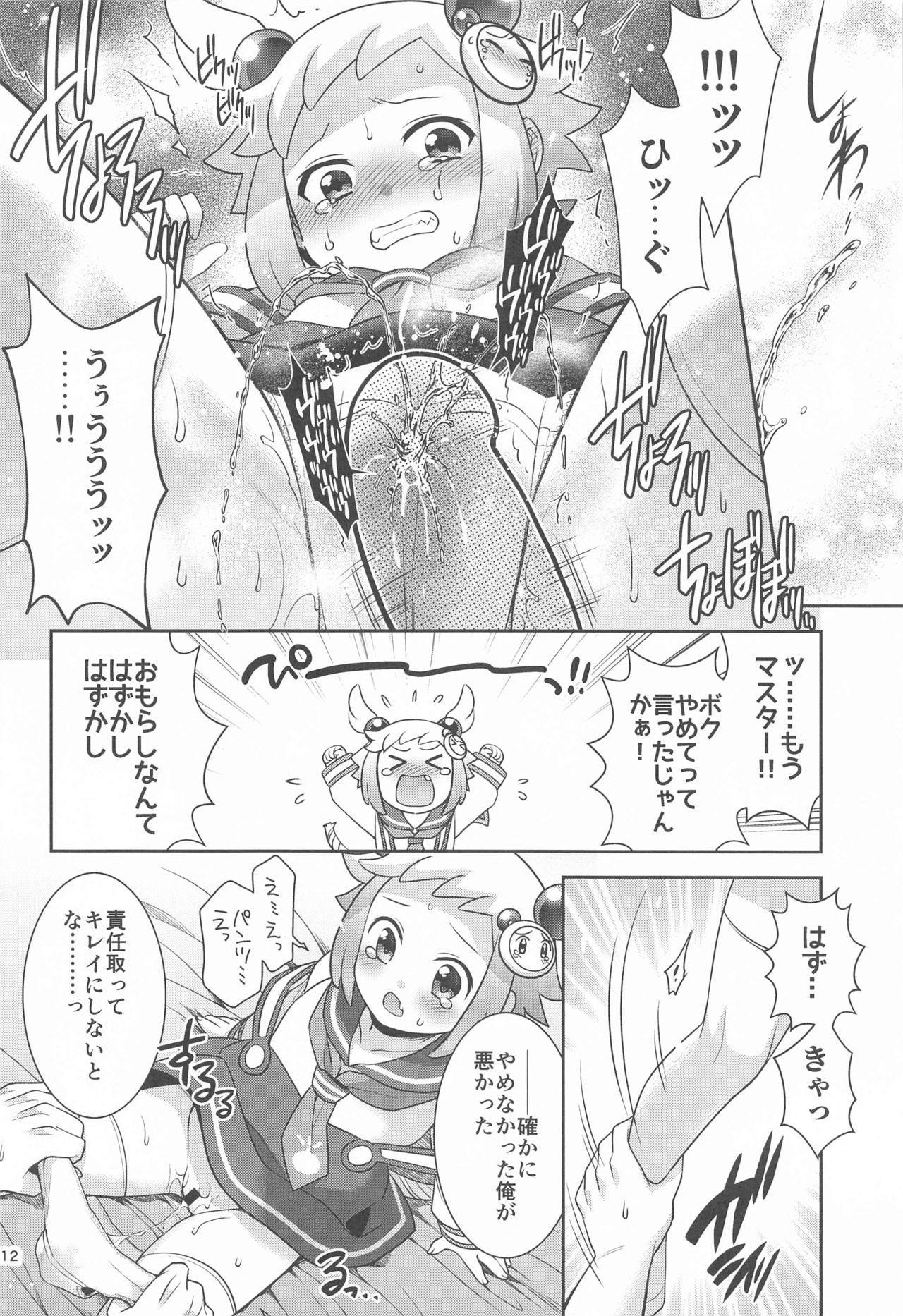 Shiron to LoveHo de Ecchi Suru 10