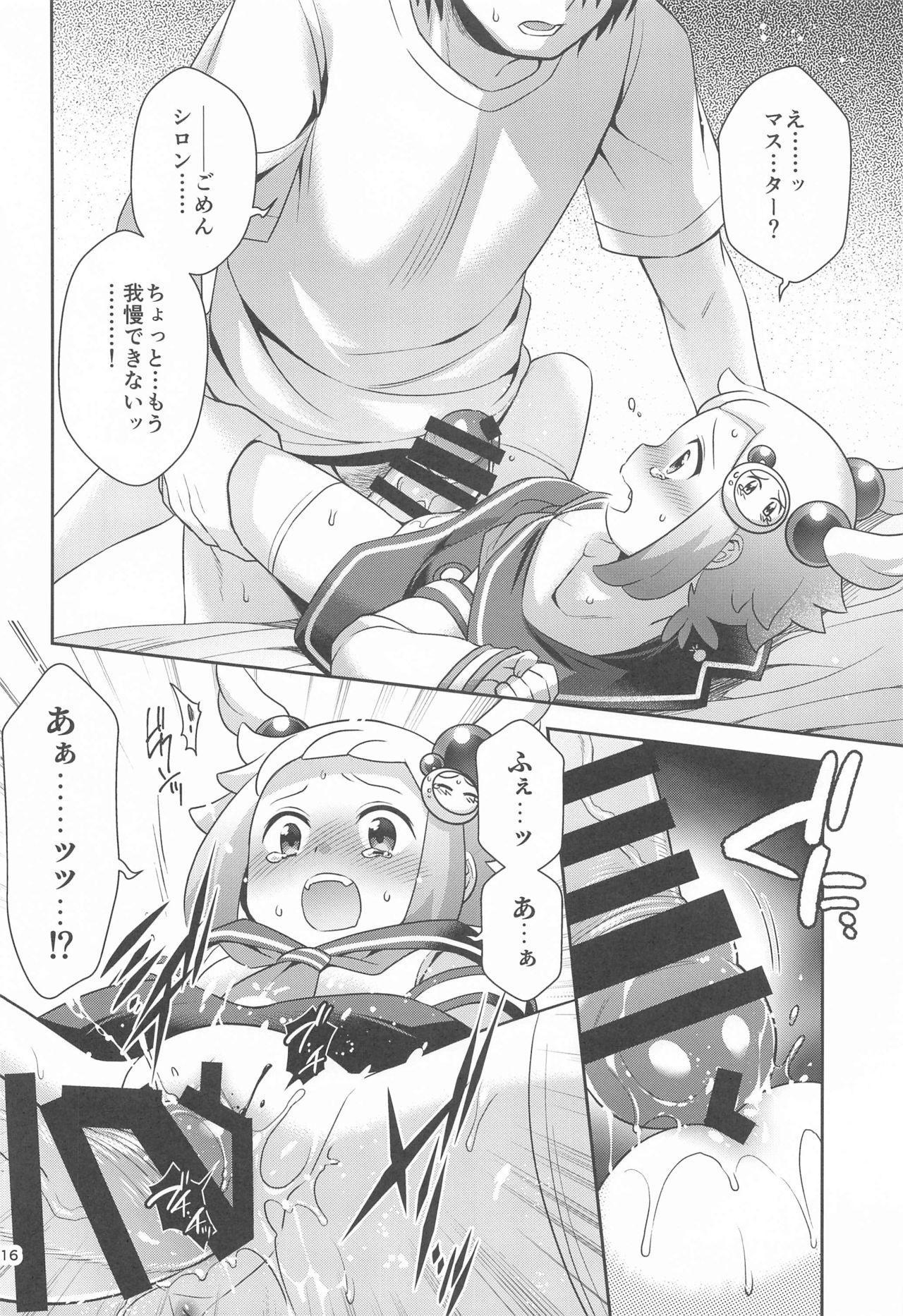 Shiron to LoveHo de Ecchi Suru 14