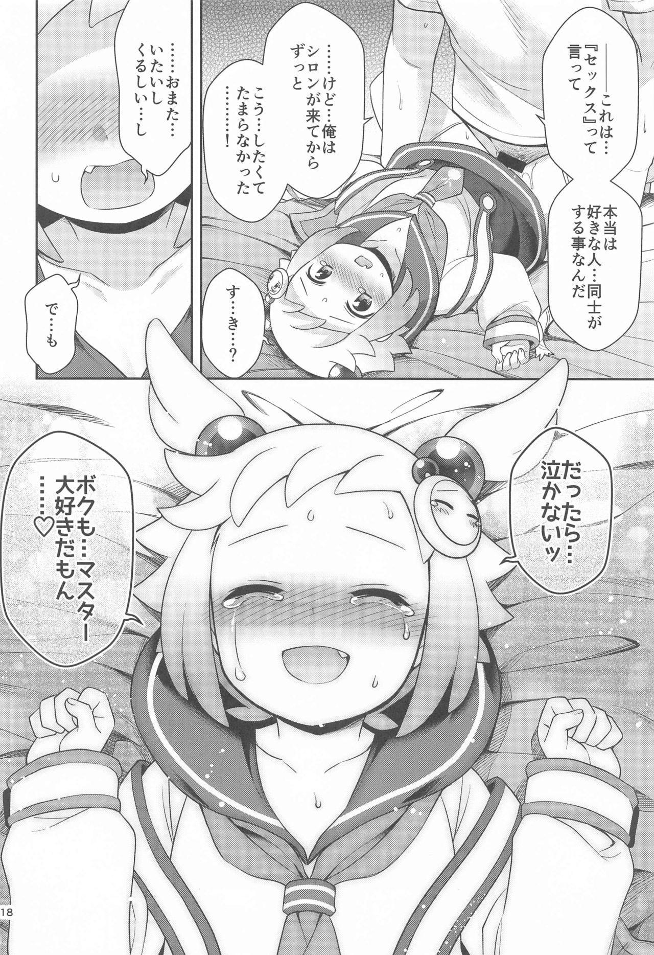 Shiron to LoveHo de Ecchi Suru 16