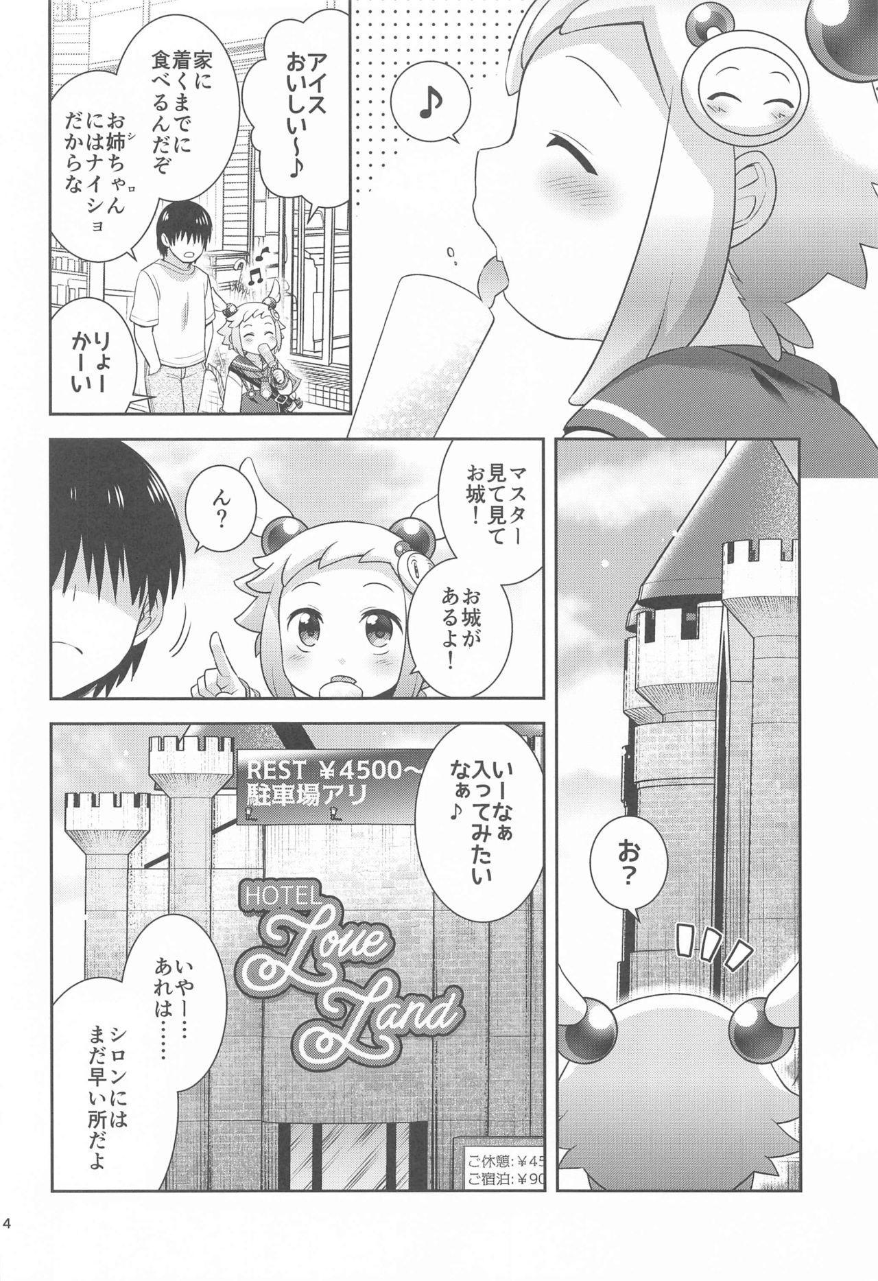 Shiron to LoveHo de Ecchi Suru 2