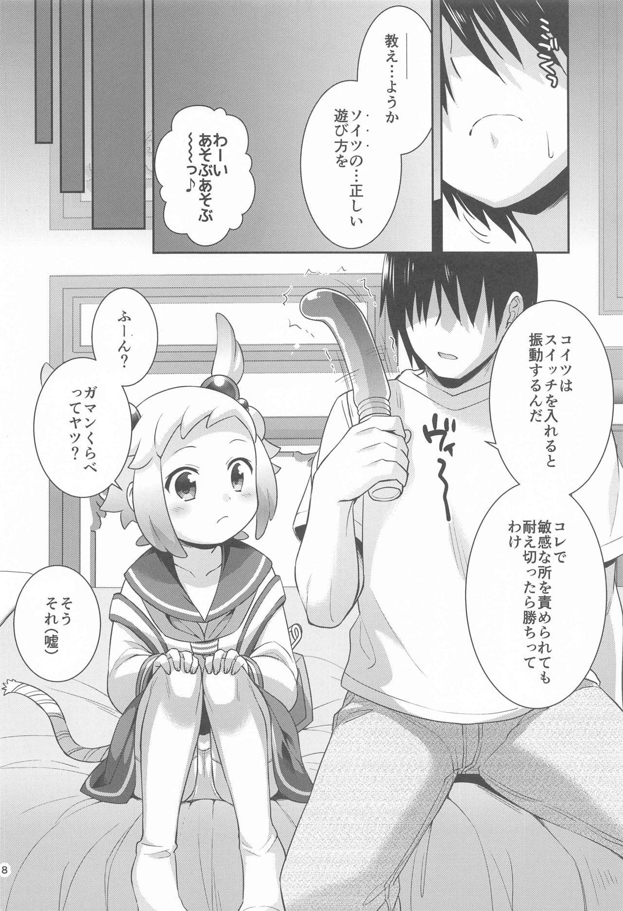 Shiron to LoveHo de Ecchi Suru 6