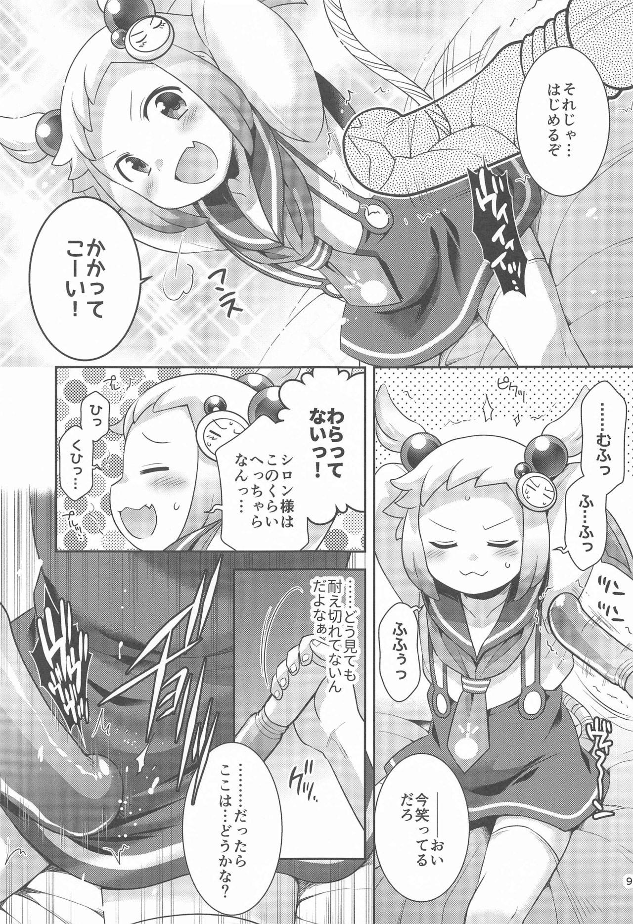 Shiron to LoveHo de Ecchi Suru 7
