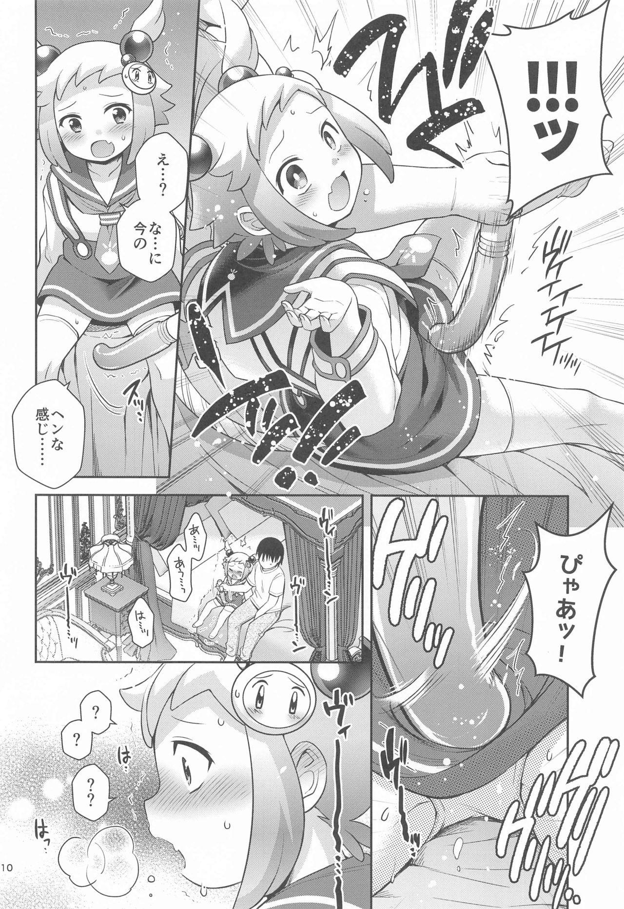 Shiron to LoveHo de Ecchi Suru 8