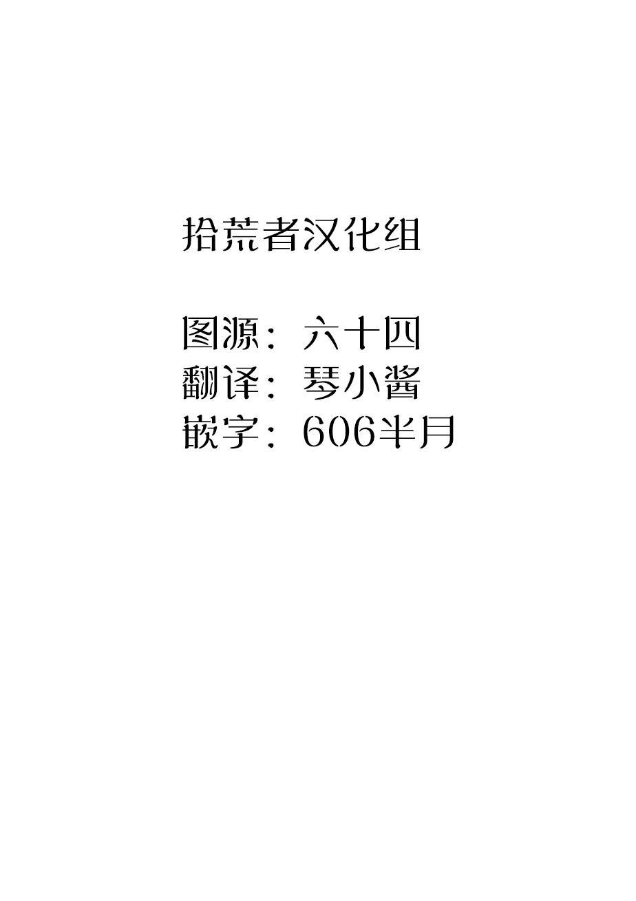 Alpha ga Alpha o Daku Houhou   α与α做爱的方法 1-6 完结 83
