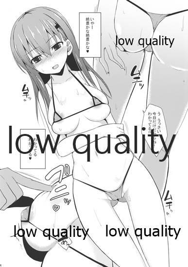 鈴谷level110 おまけ本 2