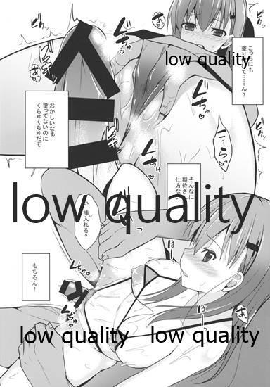 鈴谷level110 おまけ本 4