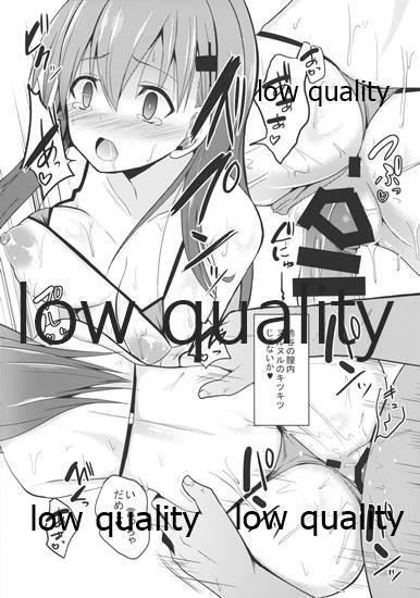 鈴谷level110 おまけ本 5
