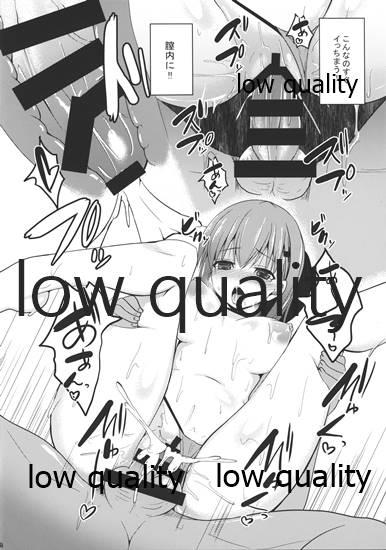 鈴谷level110 おまけ本 6