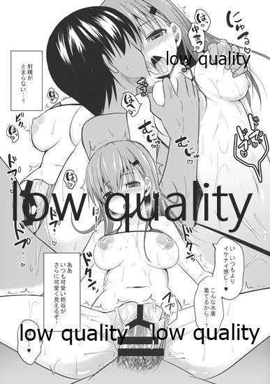 鈴谷level110 おまけ本 7