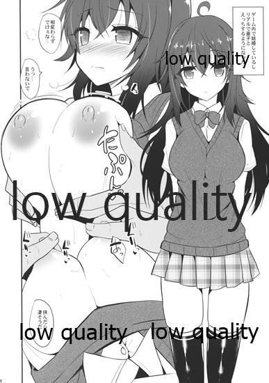 Comic1☆10 おまけ本 2