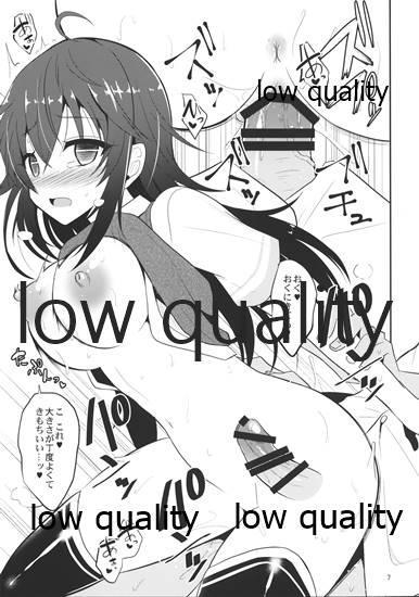 Comic1☆10 おまけ本 5