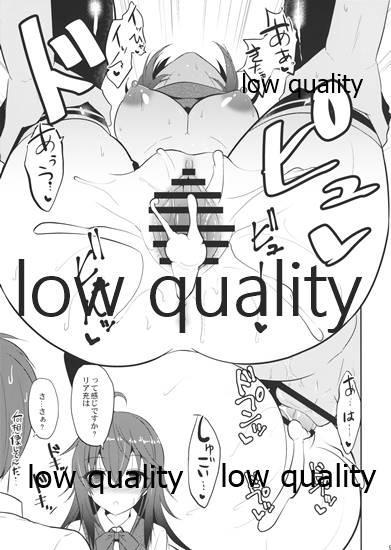 Comic1☆10 おまけ本 7