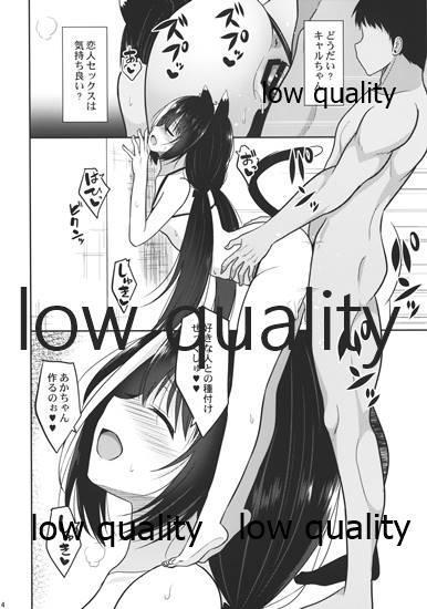 Nekonokone Omakebon Vol. 10 2