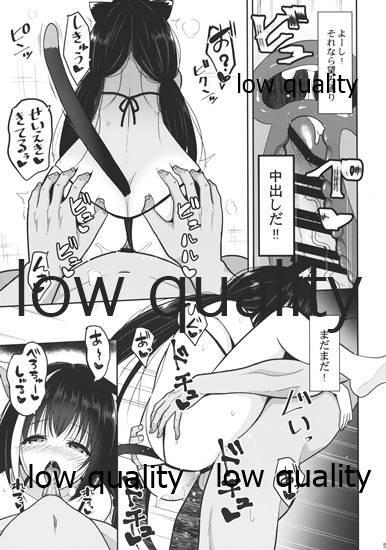 Nekonokone Omakebon Vol. 10 3