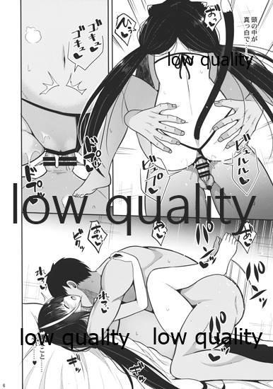 Nekonokone Omakebon Vol. 10 4