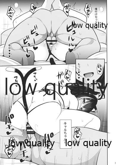 Nekonokone Omakebon Vol. 10 5