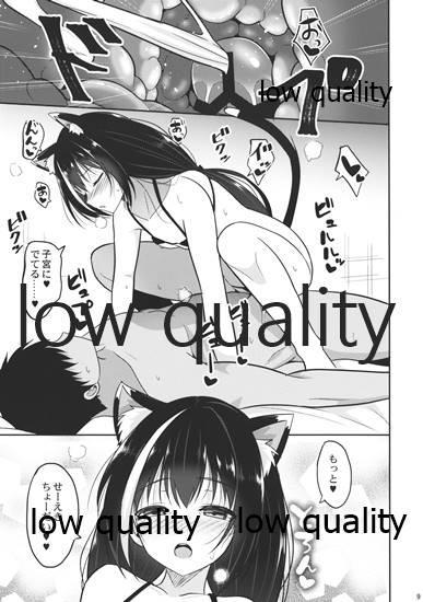 Nekonokone Omakebon Vol. 10 7