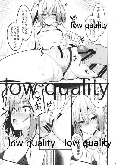 Nekonokone Omakebon Vol. 11 3