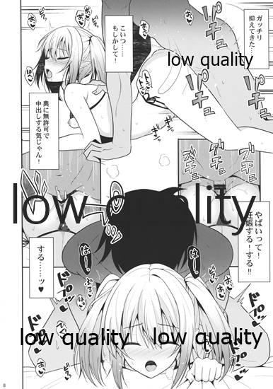 Nekonokone Omakebon Vol. 11 6
