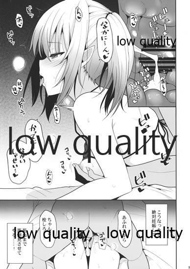 Nekonokone Omakebon Vol. 11 7